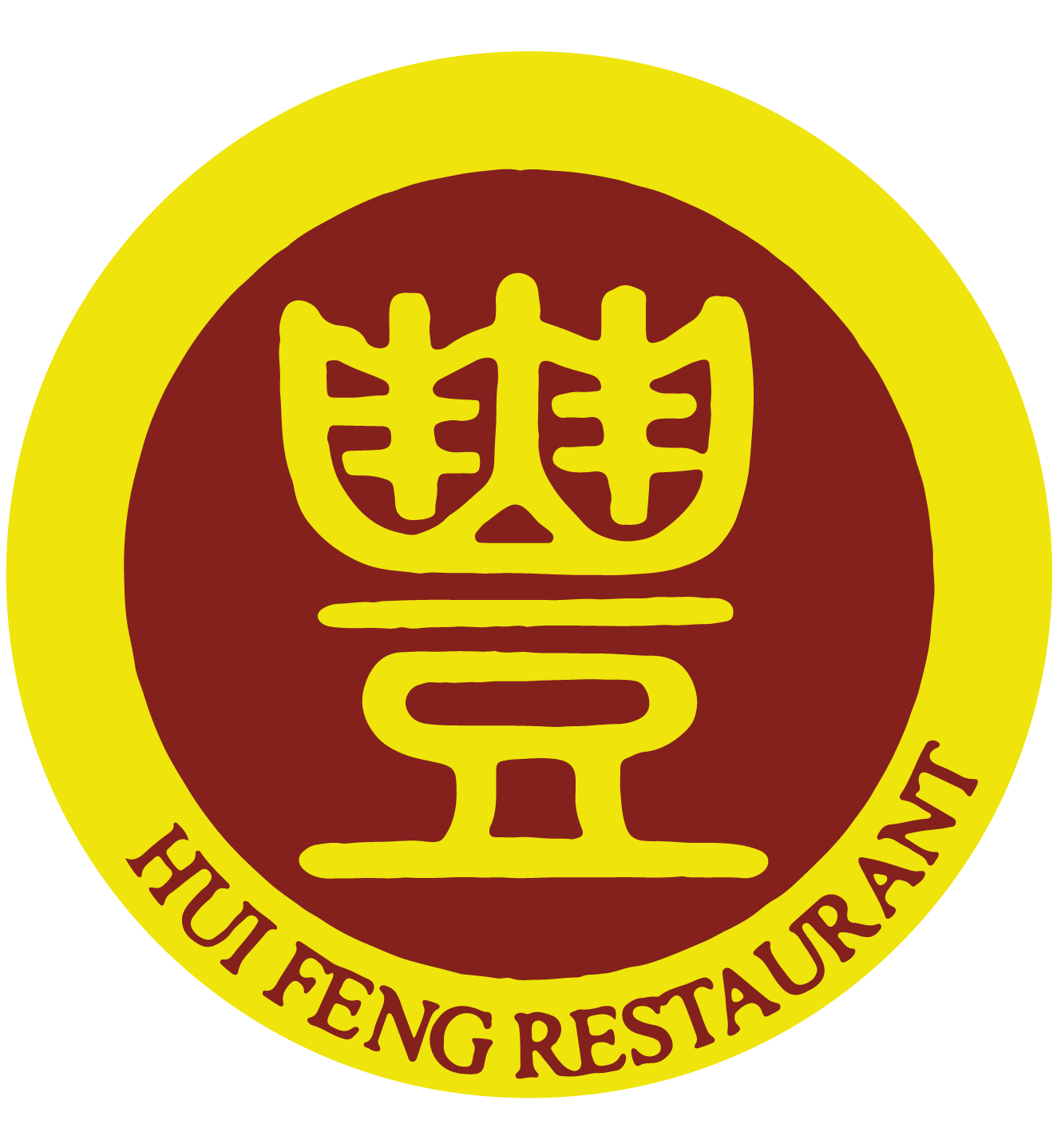 China Restaurant Hui Feng
